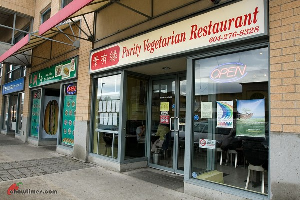 Purity-Vegetarian-Restaurant-7-600x400