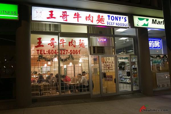 Tonys-Beef-Noodle-7-600x400