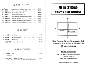 Tonys-Beef-Noodle-Menu-1