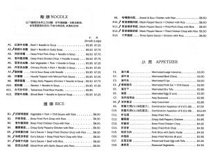 Tonys-Beef-Noodle-Menu-2