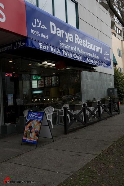 Darya-Restaurant-21-400x600