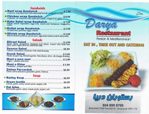 Darya-Restaurant-Menu-1