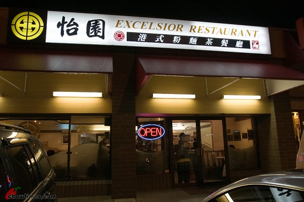Excelsior-Richmond-25-600x400