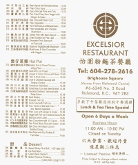 Excelsior-Richmond-Menu-1