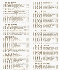 Excelsior-Richmond-Menu-4