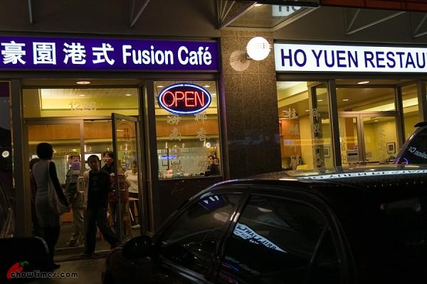 Ho-Yuen-Restaurant-12-600x400