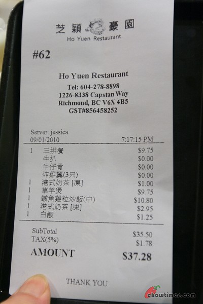 Ho-Yuen-Restaurant-25-400x600
