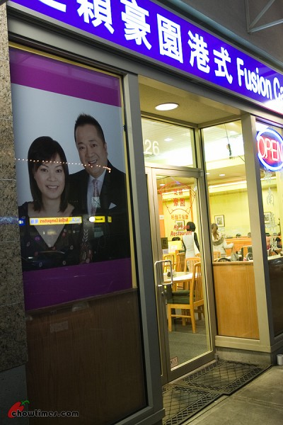 Ho-Yuen-Restaurant-26-400x600