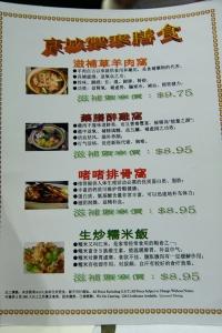 Ho-Yuen-Restaurant-Menu-3