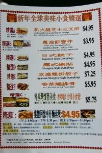 Ho-Yuen-Restaurant-Menu-4