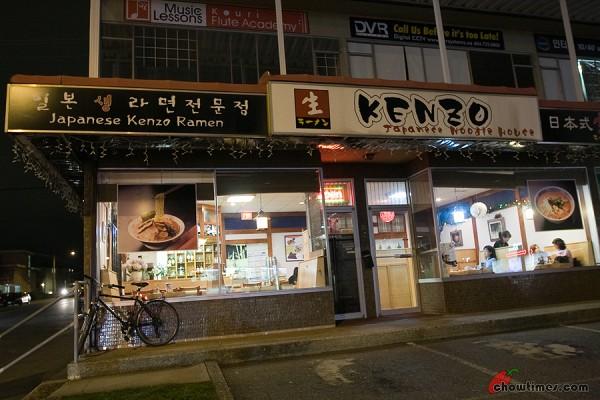 Kenzo-Ramen-10-600x400
