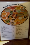 Anatolias-Gate-Menu-1