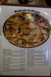 Anatolias-Gate-Menu-3