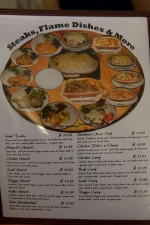 Anatolias-Gate-Menu-4