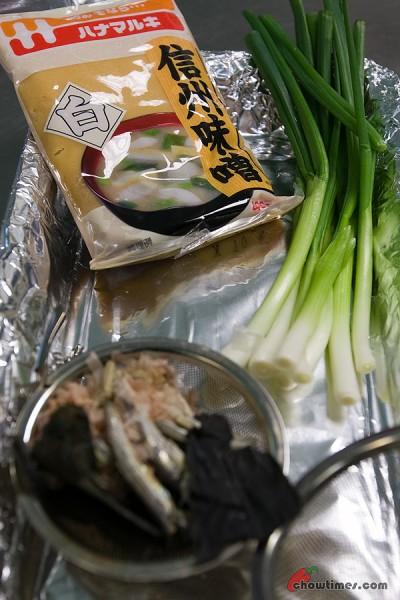 Korean-Style-Miso-Soup-5-400x600