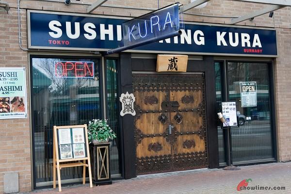 Kura-Japanese-Burnaby-1-600x400