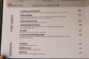 Mandalay-Steakhouse-Menu-2