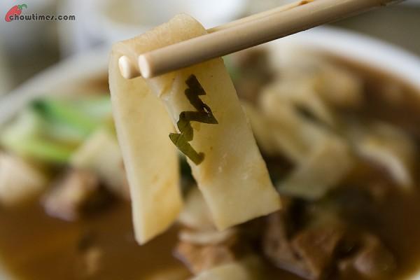Sha-Lin-Noodle-House-10-600x400