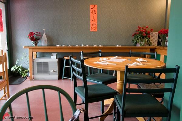 Tai-Yau-Yik-Restaurant-1-600x400