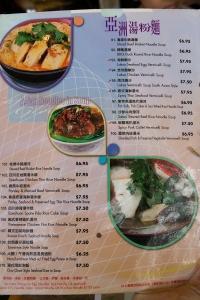 Cafe-Gloucester-Menu-5
