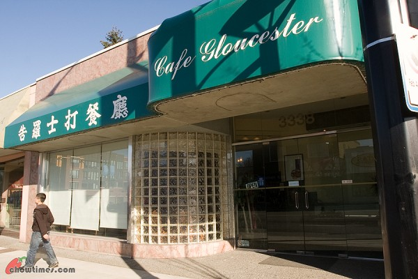 Cafe-Gloucester-Vancouver-7-600x400