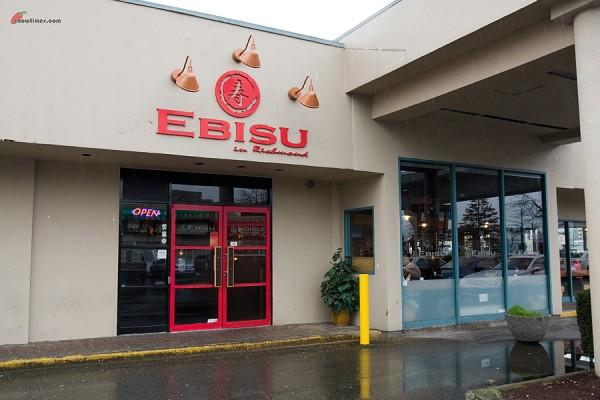 Ebisu-Richmond-7-600x400