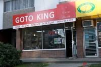 Goto-King-Vancouver-1-600x400