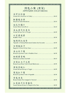 Jade-Restaurant-Menu-3