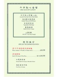 Jade Restaurant Richmond Menu
