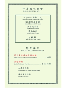 Jade-Restaurant-Menu-6