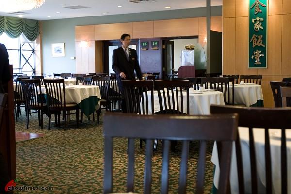 Jade-Restaurant-Richmond-1-600x400