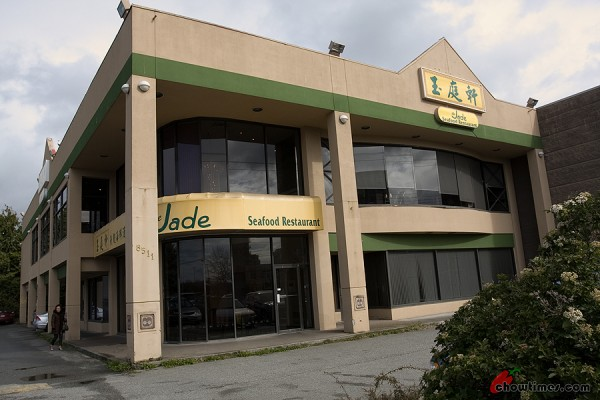 jade restaurant the jade restaurant on alexandra road richmond