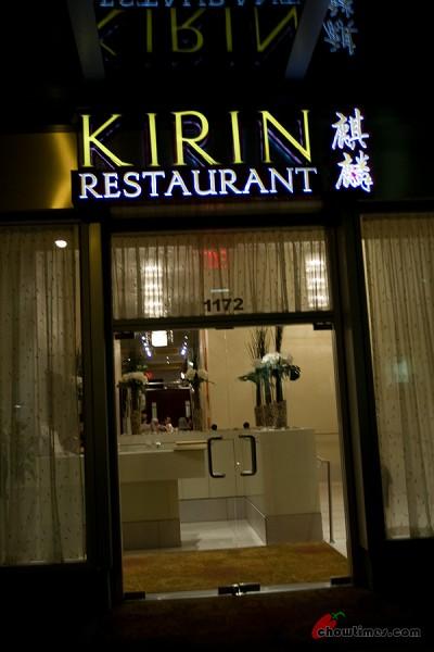 Kirin-Downtown-44-400x600