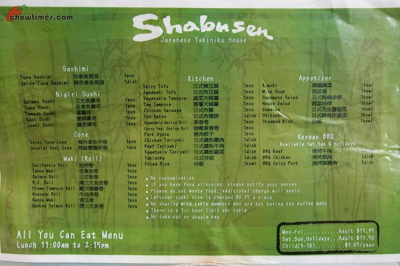 Shabusen-Downtown-1