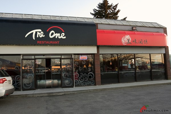 The-One-Kingsway-Burnaby-19-600x400