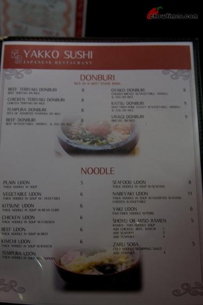 Yakko-Sushi-Metrotown-21