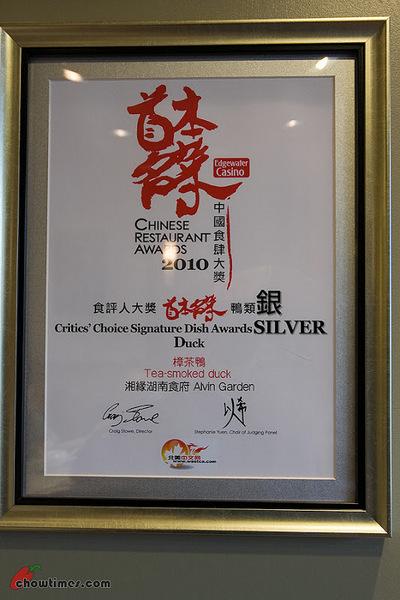 8GTCC-Hunan-30