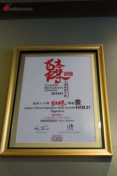 8GTCC-Hunan-31