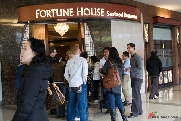 Fortune-House-Metrotown-1-600x400