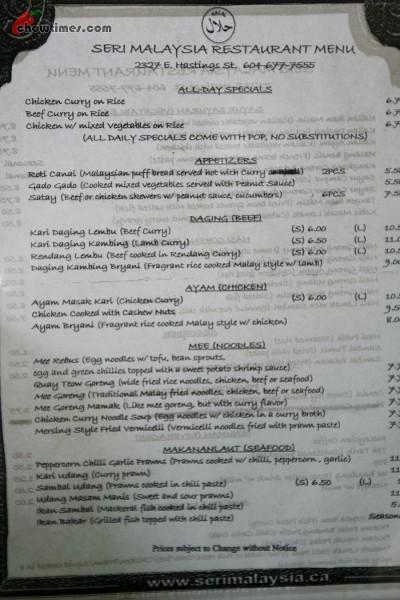 Seri-Malaysia-Menu-1-400x600