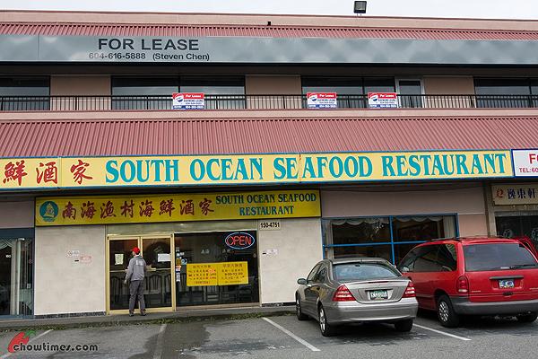 South-Ocean-Richmond-1