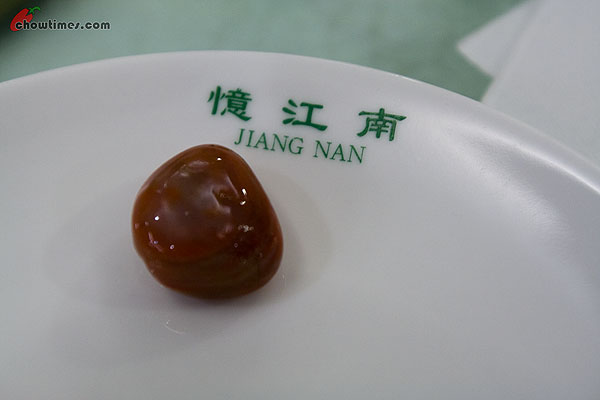 8GTCC-Jiangsu-Cuisine-16