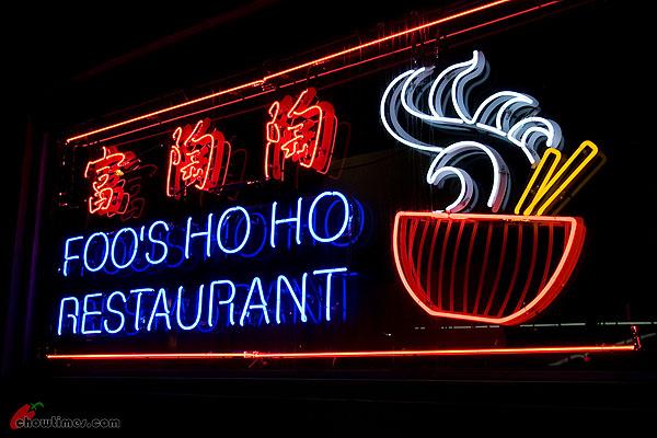 Foos-Ho-Ho-33