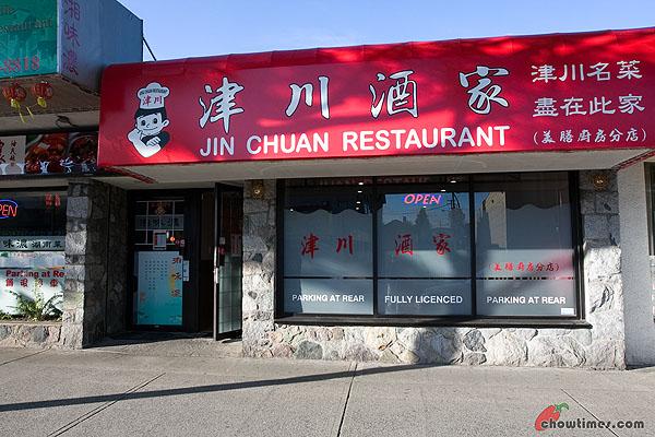 Jin-Chuan-Burnaby-1