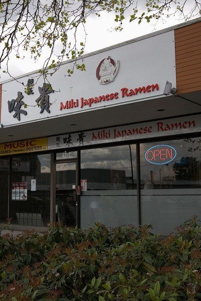 Mike-Restaurant-1-400x600