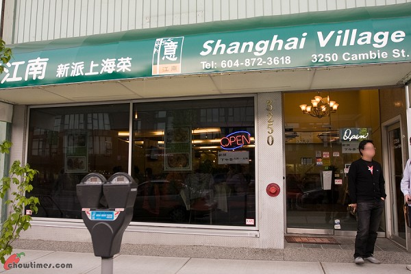 Shanghai-Village-Cambie-20-600x400