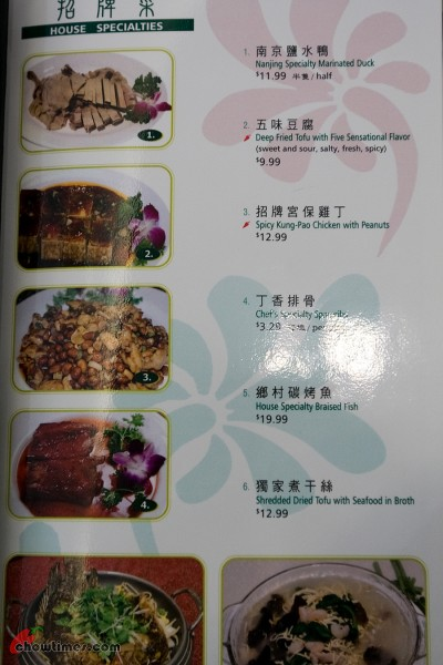 Shanghai-Village-Menu-1-400x600