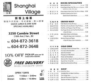 Shanghai-Village-Menu-3