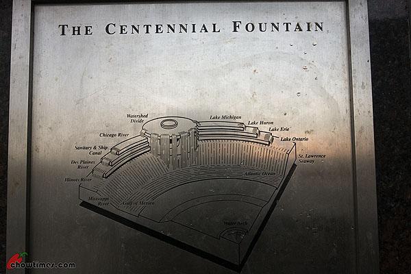 Chicago-Centennial-Fountain9
