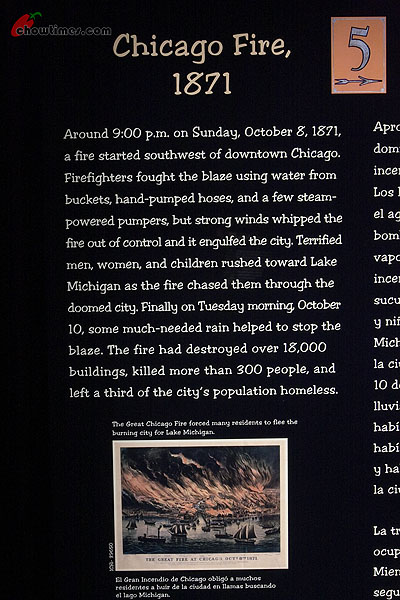 Chicago-History-Museum-20